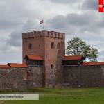 Замок Медининкай