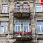 Дом в Вильнюсе