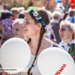 Эстонский праздник