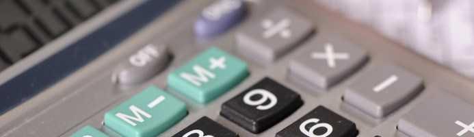 калькуляторы стоимости