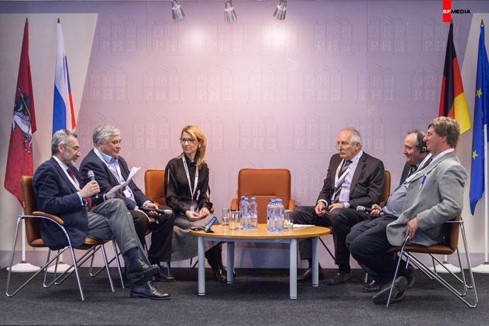 Международная конференция в РНДМ