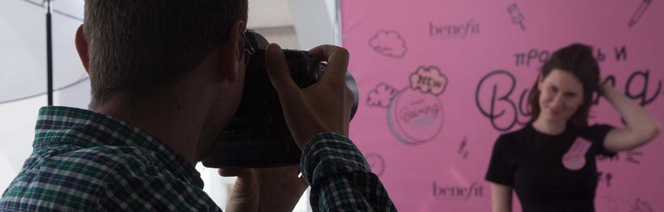 Требуется фотограф на мероприятие москва работа помощником для девушек