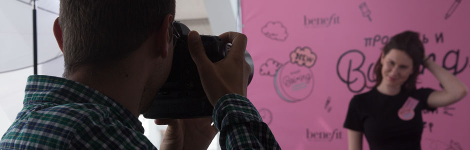 фотограф на мероприятии